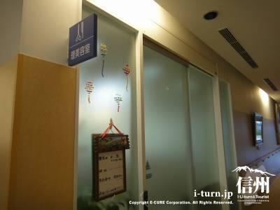 長野市民病院内にある理容室の入口