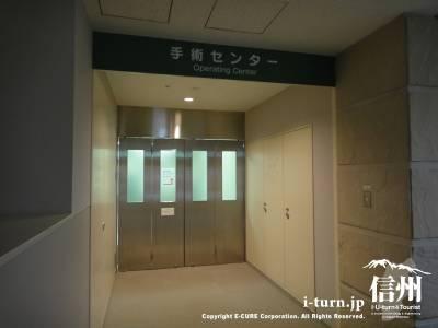 長野市民病院の手術センター入口の扉