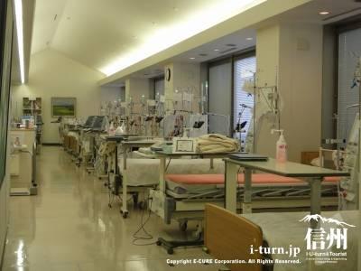 長野市民病院の透析センター内