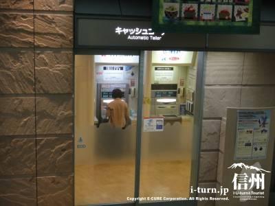 長野市民病院ATMコーナー