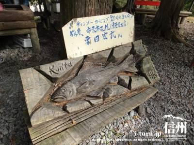 チェンソーカービングの彫刻
