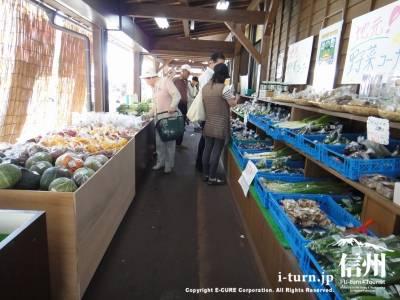 農産物直売コーナー