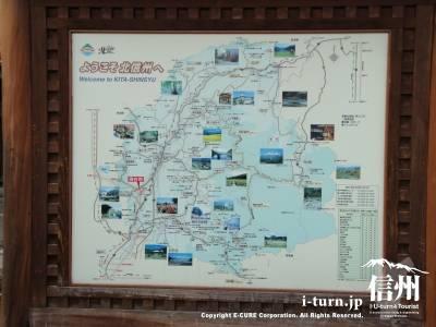 道の駅ふるさと豊田にある大きな案内地図看板