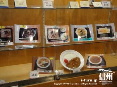 道の駅ふるさと豊田の食堂前の見本