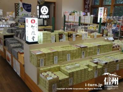 道の駅オアシスおぶせで売っている小布施名物栗菓子コーナー