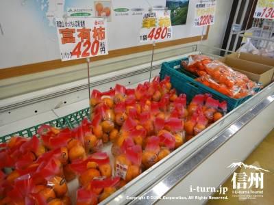 和歌山や三河の柿