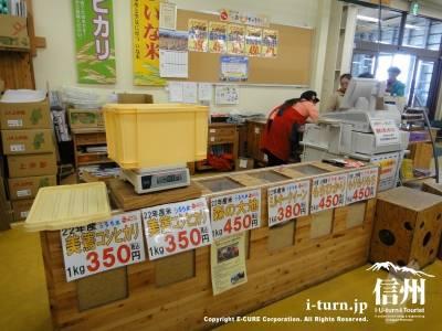 米の量り売り場
