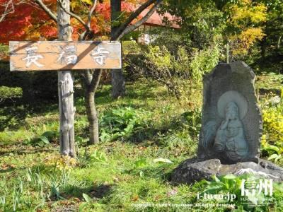 看板と仏像