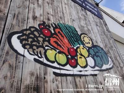 野菜をイメージした看板