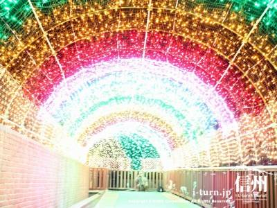 虹色のトンネル内部