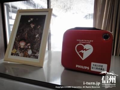 AEDの横に松茸の写真