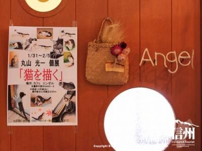 Angelのドア