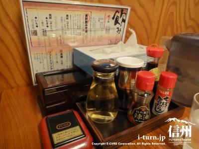 麺創宮本のテーブルセット