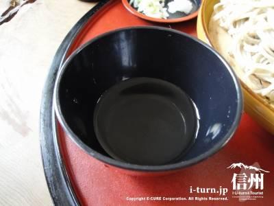 モンゴル岩塩水