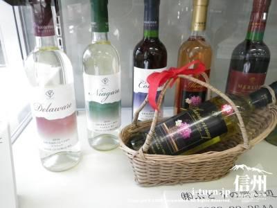 物産3ワイン