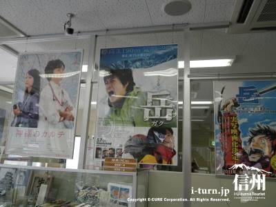 松本ロケの映画が公開