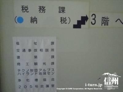 3階へ案内貼り紙