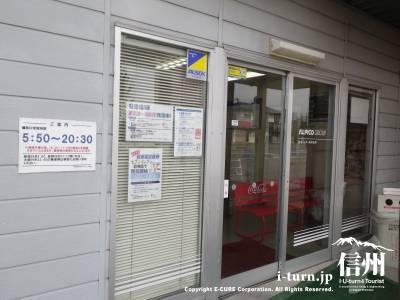 営業所入口