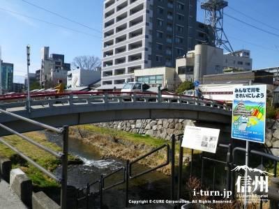 中の橋全景