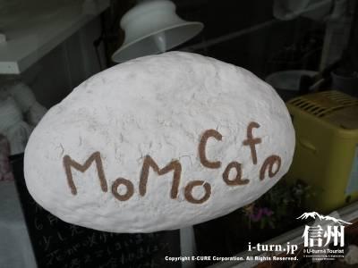 momocafe
