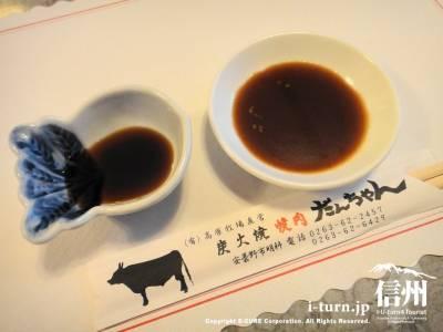 タレと刺身醤油