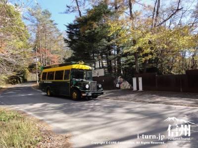 美術館巡りバス停前