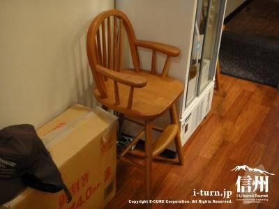 子供用の椅子