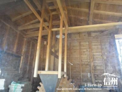 水車小屋の天井