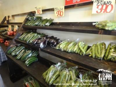 棚に並ぶ野菜