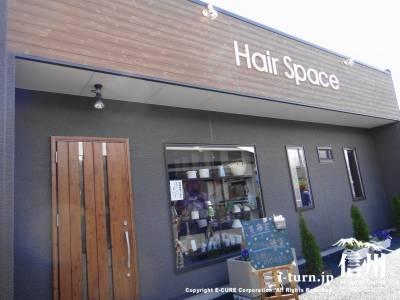 Hair Spaceヘアー・スペース三郷店外観