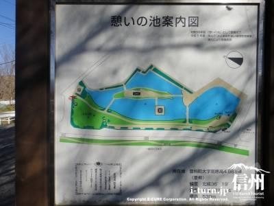 憩いの池案内図