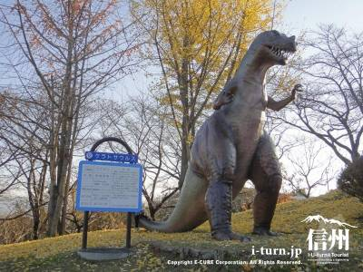 12ケラトサウルス