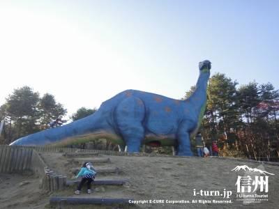 11ブロントサウルス