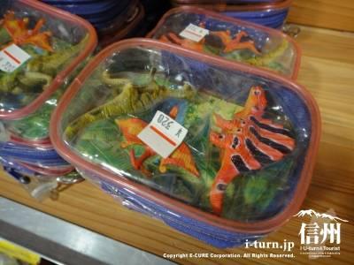恐竜のおもちゃ320円