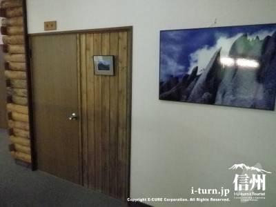 部屋名前2