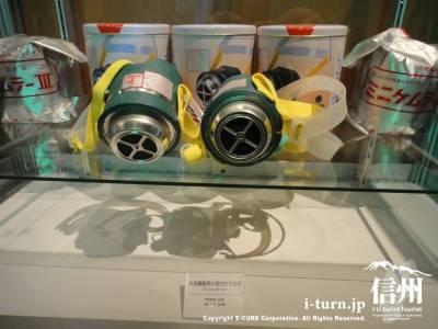 小型ガスマスク