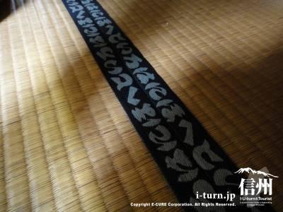 おもしろい畳の縁