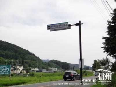 道路沿い看板