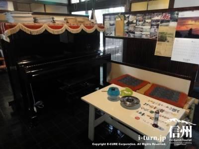 ピアノとテーブル