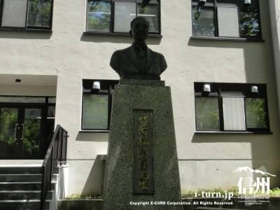 竹内松次郎の銅像
