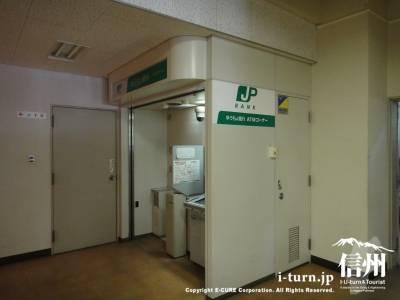 郵便局のATM