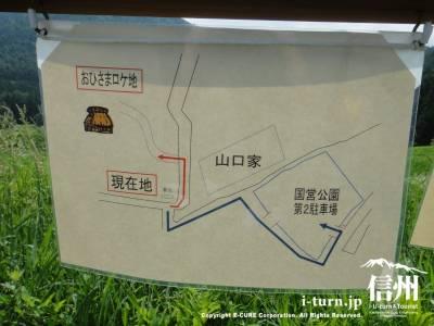 ロケ地周辺案内図