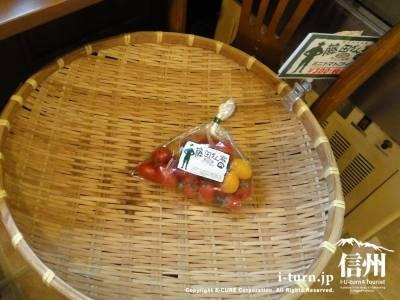 藤田さん家のミニトマト
