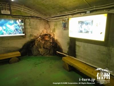 踊場の休憩スペース
