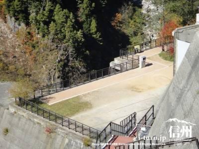 ダム新展望広場