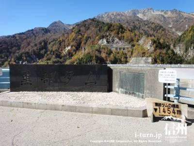 ダム堰堤の写真撮影ポイント