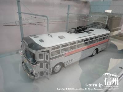 トロバス模型