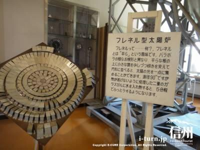 フレネル型太陽炉