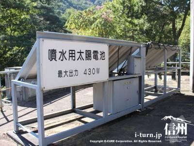 噴水用太陽電池