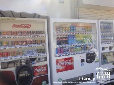 観光地の自動販売機